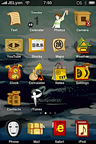 164dccc2630c6978aedf36532d86b3df Complete List of Winterboard Themes with Images for iPhone