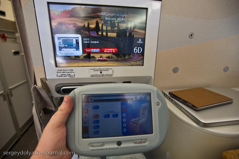 Remote control & TV