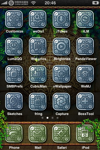 4375df05fdeb6db36b46d27e38f6179d Complete List of Winterboard Themes with Images for iPhone