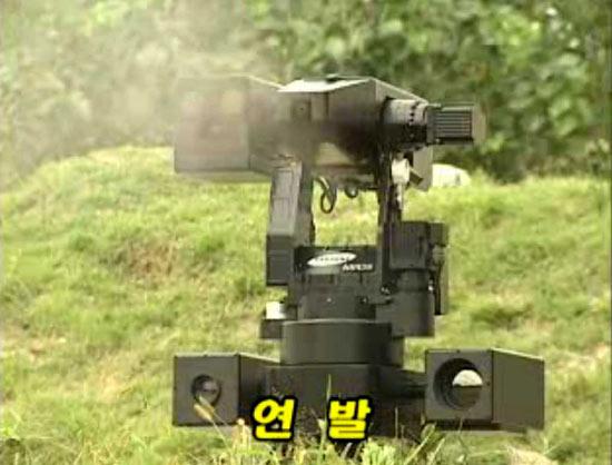 Samsung machine gun robot