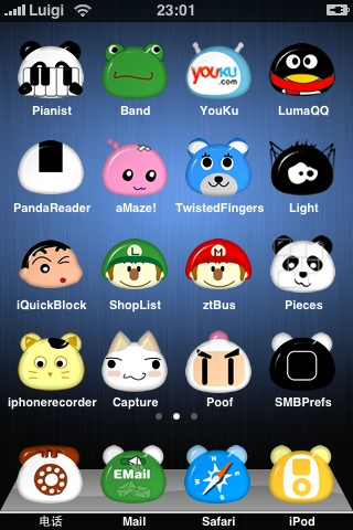 62e36450c59239e157005bf164184a45 Complete List of Winterboard Themes with Images for iPhone