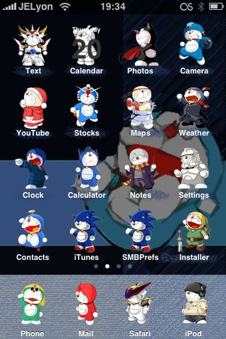 6abae856b60b538c00ad26656dab10ce Complete List of Winterboard Themes with Images for iPhone