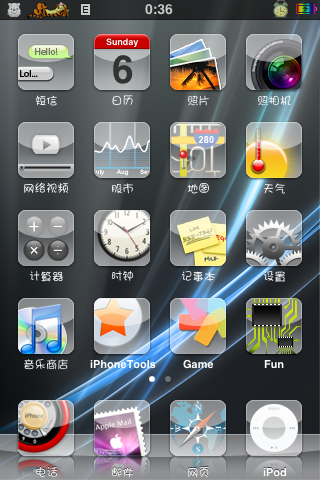 6afe4f0f25c1d64f54239fa907b95f5a Complete List of Winterboard Themes with Images for iPhone