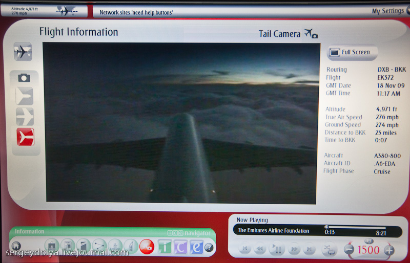 8eac32fa8979663ce310e9397d2b027f Emirates to Fly 5 Star Hotel on Airbus A380