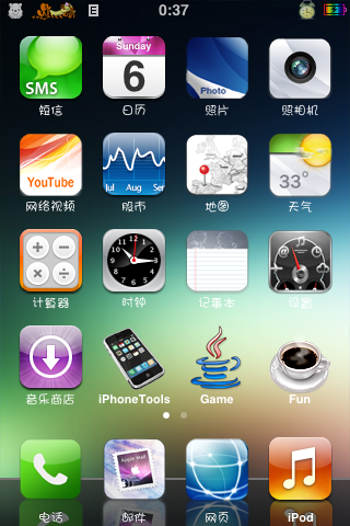 9ce9ffc03d5453ef29ec4f4d0a51c85f Complete List of Winterboard Themes with Images for iPhone