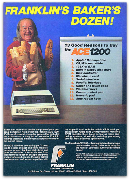 a2c4ed342a4cdc35bfb185a500ab085f 30 Old PC Ads That Will Blow Your Mind
