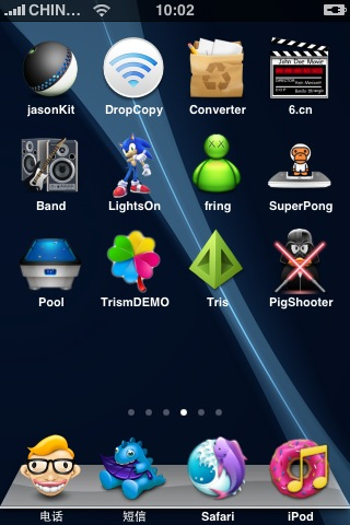 bc2f2d04537b3f4340f92aa79574c5a6 Complete List of Winterboard Themes with Images for iPhone