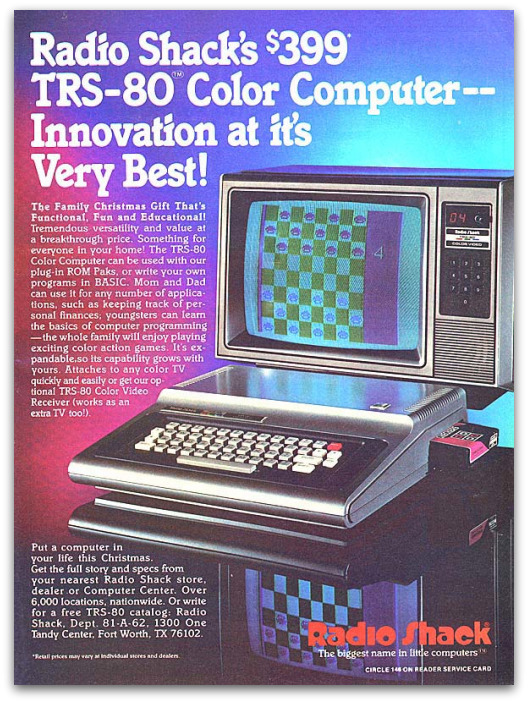 da9a2cf1f1328ac938a29141ffb2f95e 30 Old PC Ads That Will Blow Your Mind