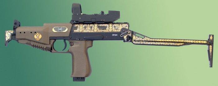 f1d8a61637ccd5ec739c0fc6e2af67d7 Russian Classic Guns and Pistols