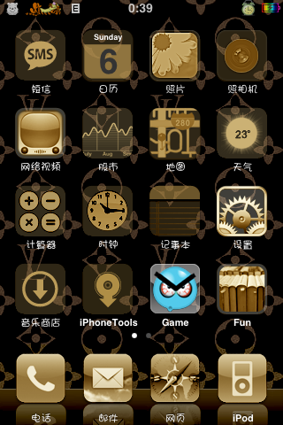 f4846958ee97aab25178f77e755b4339 Complete List of Winterboard Themes with Images for iPhone