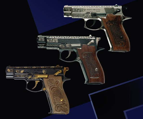 f5afd381d90fc5228bbeb3bc86ac8135 Russian Classic Guns and Pistols