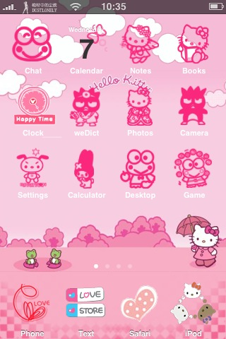 fb52538a0a404f89a4283c5449c627ce Complete List of Winterboard Themes with Images for iPhone